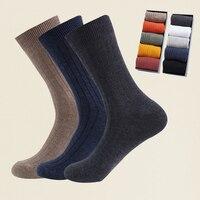 Высококачественные мужские хлопковые носки 1