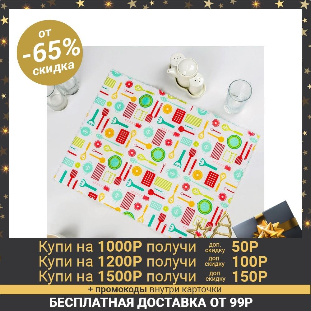 Коврик для сушки посуды «Кухня», 38×51 см, микрофибра|Коврики и подложки| | АлиЭкспресс
