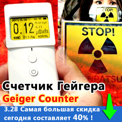KB6011 contatore geiger Rivelatore di radiazioni nucleari rilevatore Dosimetro Personale smart compteur geiger muller Tester radiat dosimet