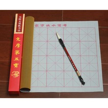 Drawing-Toys Brush Packing Gift-Box Avoid-Ink Calligraphy-Paper Water-Cloth