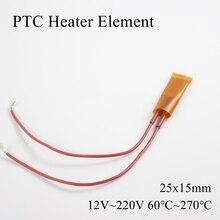 25x15 мм 12 В 24 в 110 В 220 В PTC нагревательный элемент постоянный термостат изолированный термистор керамический воздушный нагрев трубка с чипом пленка 25*15 мм