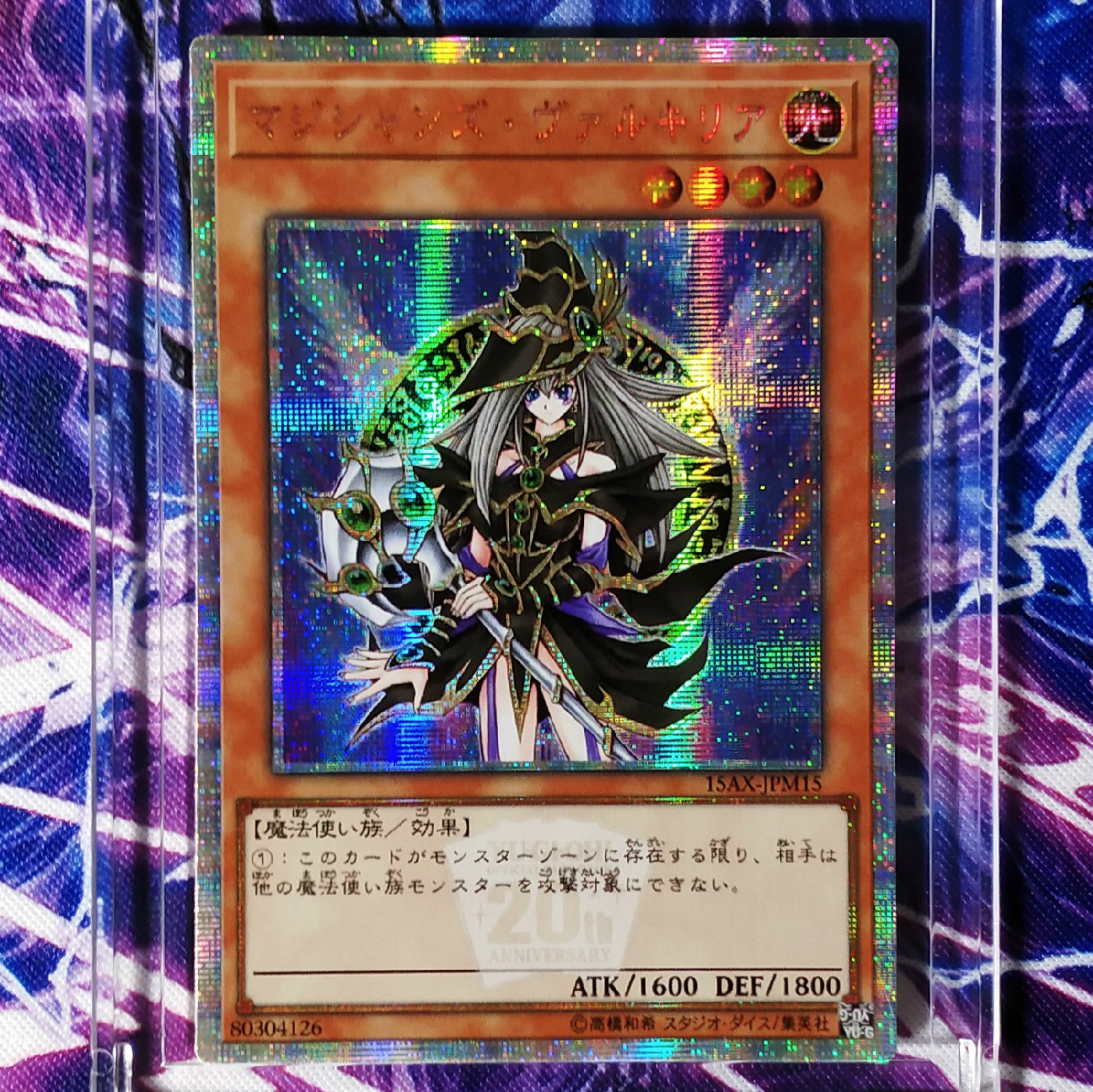 Yu Gi Oh Magician's Valkyria DIY Colorful Toys Hobbies Hobby Collectibles Game Collection Anime Cards 1
