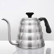 Нержавеющая сталь Hario Кофе капельного типа «гусиная шея» чайник горшок