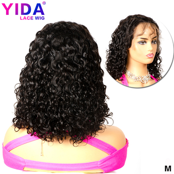 Short Bob 13x6 Lace Front Wigs Pre Plucked With Baby Hair Brazilian Water Wave Wigs Human Hair Medium Ratio 150% Remy Yida Hair