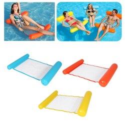 Набор из 3 плавающих гамаков для бассейна, надувная подушка для матраса