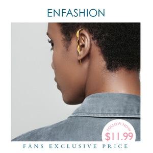 Image 1 - ENFASHION Punk Wave Simple Stud Earrings For Women Gold Color Statement Geometric Curve Earings Fashion Jewelry Oorbellen EC1070