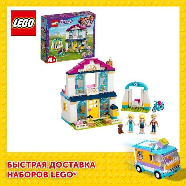 Конструктор LEGO Friends Дом Стефани (4+) 1