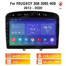 2 + 32g estéreo do carro para 2010-2015 2016 peugeot 308 408 com relação 4g wifi do espelho da unidade principal da navegação de gps