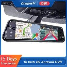 10 ''Автомобильное зеркало заднего вида авто рекордер 4G android 8,1 зеркало заднего вида Автомобильный видеорегистратор супер ночное видение вид...