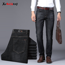 Xuan Sheng stretch mens jeans 2019 loose straight large size classic brand casual high waist blue black long pants