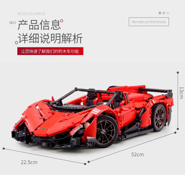 MOULD KING Compatible 13079  MOC 20091 Technic Series Veneno Lambo Building Block (2535PCS) 21