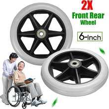 2 шт./компл. Сплав ABS инвалидная коляска Передние колесные диски запасная часть инструмент серый 6 дюймов
