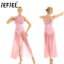 Womens Lyrical Dance Costumes Adult Sleeveless Halter Sequined Maxi Ballet Dance Stage Performance Dress with Built in Leotard