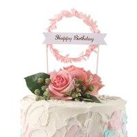 新スパークリング花輪ハッピーバースデーケーキトッパーdiyピンクゴールド子供パーティーベビーシャワーのためのカップケーキトッパーケーキデザート装飾