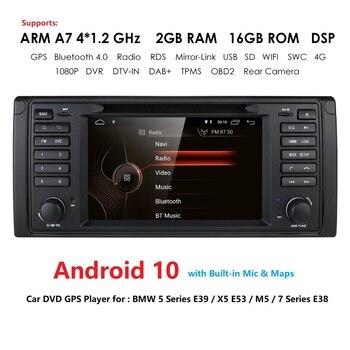 DSP Android 10 1din Автомобильный GPS Радио DVD для BMW E38 E39 5 7 X5 E53 стерео аудио навигация 4G WIFI USB головное устройство мультимедийный плеер