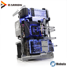 Barrowch silver Mobula modular computer case verticle compatible E-ATX/ATX/M-ATX/ITX MINI DESIGN Aluminum material gpu block
