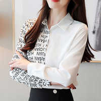 Moda coreana Mujer camisa De seda elegante Mujer Blusas De satén Camisas Blusas Mujer De Moda mujeres Blusas talla grande señoras Tops