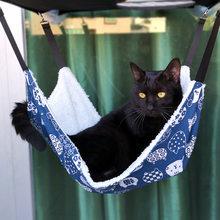 Hamac en coton pour chat, lit-balançoire à Double suspension, pour animal de compagnie, cochon d'inde, Hamster, souris, écureuil, produits pour animaux de compagnie