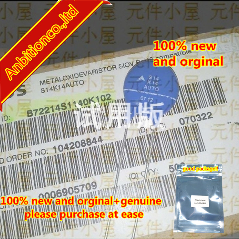 10pcs 100% New And Orginal Varistor S14K14, AUTO B72214S1140K102 14MM 14V AC In Stock