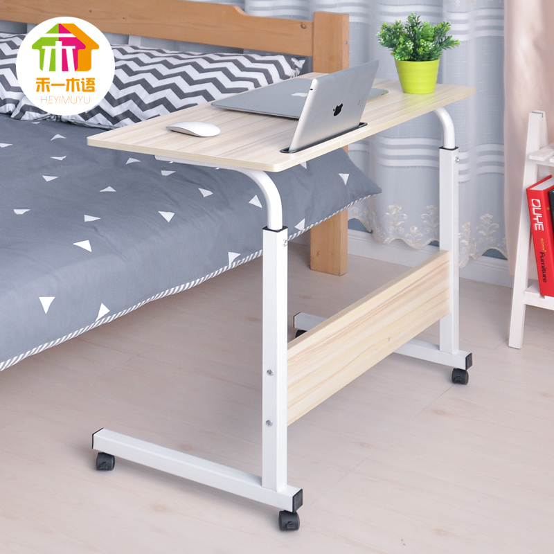 Mobile Easy Lift Laptop Table Bed Desk Placed With Mobile Lazy Table Bedside Computer Table