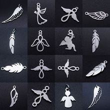 5pcs/lot Stainless Steel Angel Wing diy Bracelet Making Connector Charm Wholesale Cupid Angel Leaf Connectors Jewelry Pendant