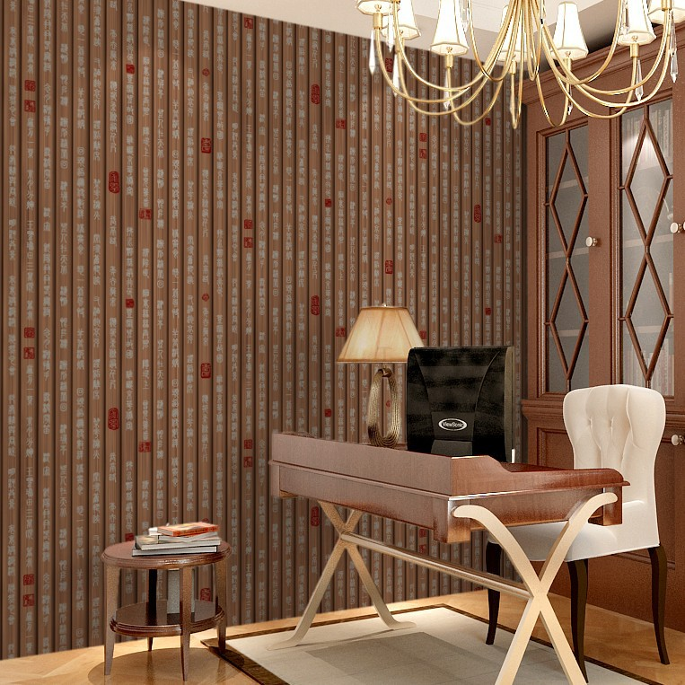 Chinese Style Classical Calligraphy Bamboo Slip Bamboo Wallpaper Library Entrance Hotel Restaurant Tea House Shop PVC Waterproof