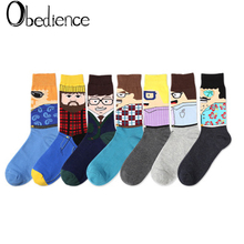 Euro Style  Family members Funny Patterned Ins Cute Socks Cotton Casual Hipster Colored Men&Women Sox