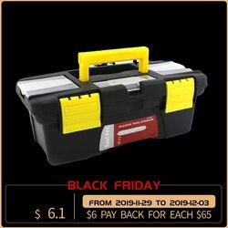 Portátil s/m/l tamanho plástico caixa de ferramentas de ferramentas de ferramentas de manutenção multifuncional do agregado familiar caixa de armazenamento de carro anti-queda