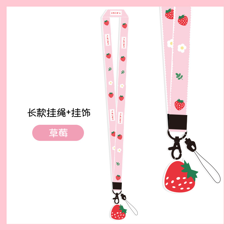 Kpop Star Stand Lanyard Key Strap for Phone Camera USB Holder ID Card Name Badge Holder Keys Cartoon Lanyards