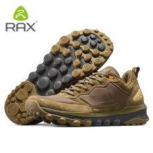 Кроссовки rax мужские прогулочные уличная спортивная обувь дышащие