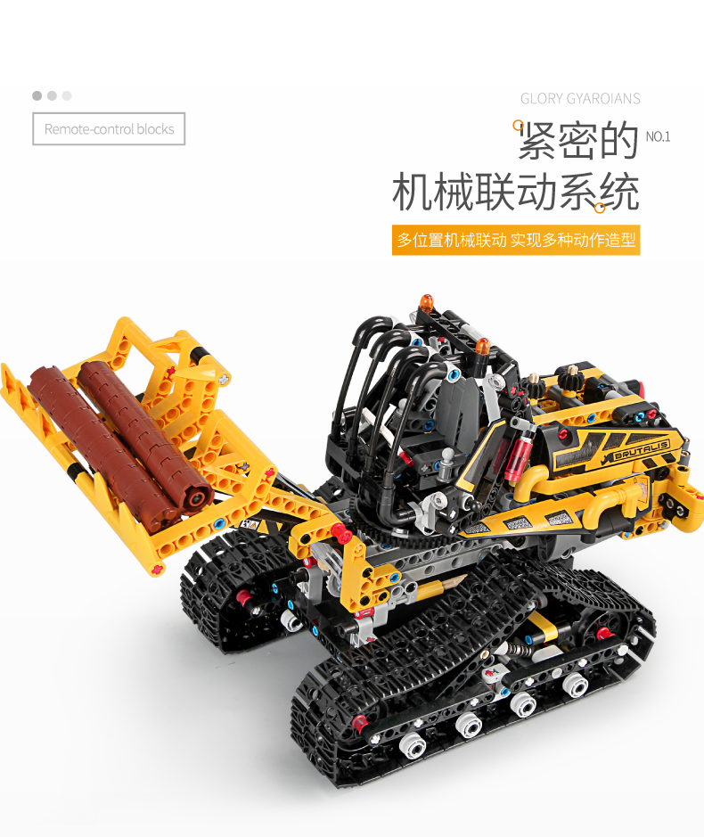 MOULD KING MOC 13034 13035 Compatible 42094 Technic Motor Motorized Tracked Loader RCs Building Block 9
