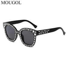 MOUGOL new five-pointed star ladies glasses European and American mens square wild trend sunglasses cat eye goggles