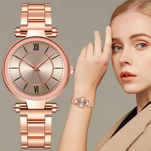Luxury Women's watch Stainless Steel Quartz Watches