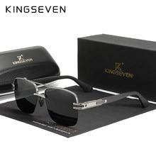 KINGSEVEN 2021 Marke Neue Design Sonnenbrille Für Männer Polarisierte Gradienten sonnenbrille Frauen Männer Platz Retro Brillen Okulary