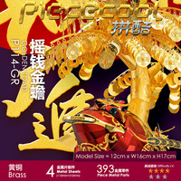 Piececool 3D Jigsaw Puzzle Shake Money Golden Toad Metal Assembled Model Handmade DIY Creative Spring Festival Gift
