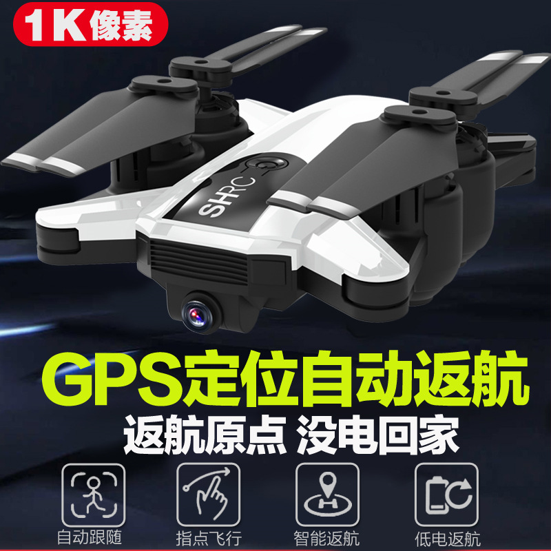 High-definition Small Four-axis Helicopter Unmanned Aerial Vehicle Profession Mini Aerial Photography ≥ 14 Years Old Fly Handle