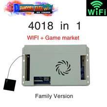 Pandora games 3d wifi 4018 в 1 коробка семейная версия для аркадного