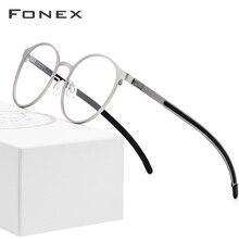 إطار نظارات فونكس الرجالية البصرية خفيفة الوزن مستديرة الشكل نظارات طبية لقصر النظر للنساء نظارات بدون مسامير معدنية 984