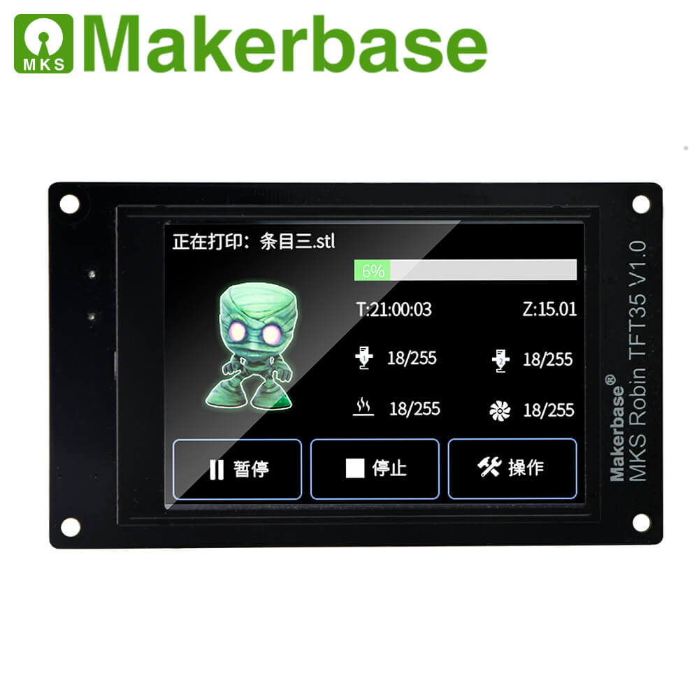 Makerbase 32-Bit MKS Robin Touch Screen With 2.4/2.8/3.2/3.5/4.3 Inch Compatible With Robin Series Board