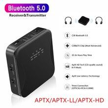 KEBIDU 무선 블루투스 5.0 수신기 송신기 CSR8675 HD AptX LL 3.5mm Aux 잭/RCA/SPDIF TV 차량용 RCA 3.5 오디오 수신기