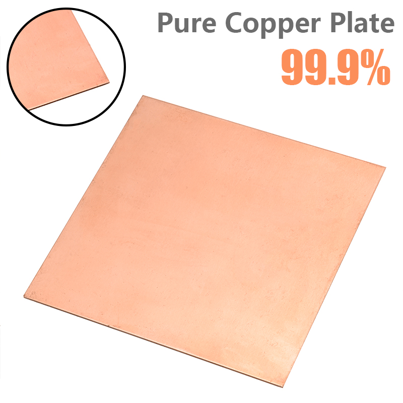T2 99.99/% Pure Red Copper Cu Metal Sheet Plate 0.8mm*100mm*100mm High Purity