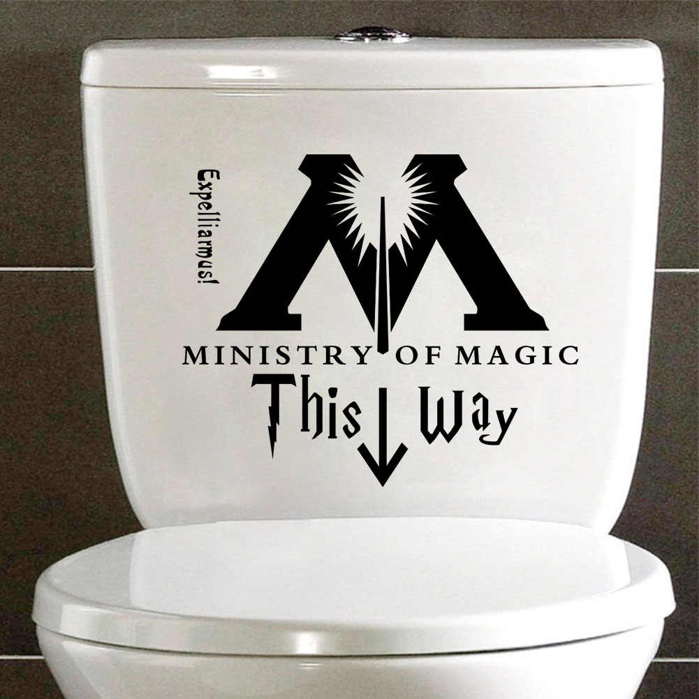Harry ministério da magia esta maneira adesivos de parede para casa de banho toalete adesivo decoração para casa potter paródia preto vinil arte diy decalques