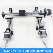 RXS-40 XY Table Gantry Linear Module Robotic Arm Rod Ball Screw Guide Sliding Table Motion Rail Actuator Motorized Router