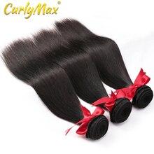 ישר 8 34 סנטימטרים מלזי שיער חבילות צבע טבעי 100% שיער טבעי אריגת 3 חתיכה רמי הארכת שיער