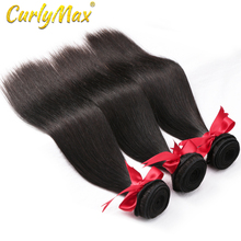 Straight 8 34inches Malaysian Hair Bundles Natural Color 100% Human Hair weaving 3 Piece Remy Hair Extension