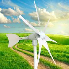 400W 12V Генератор уличный светильник мониторинга ветровой турбины с солнечной энергии