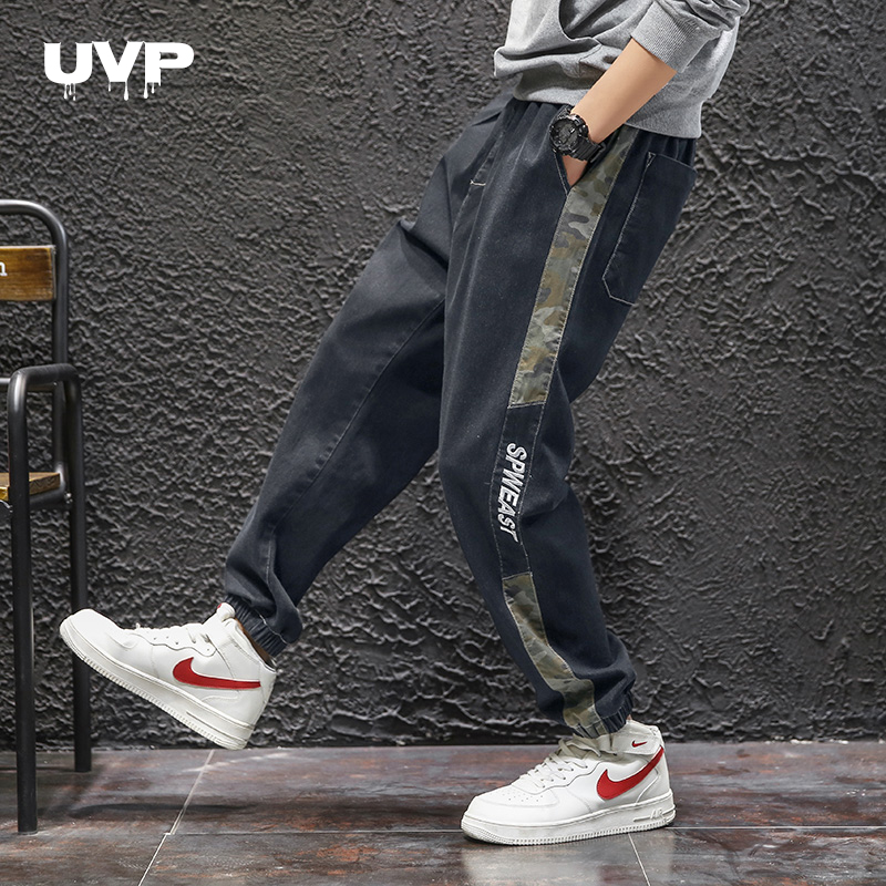 Camouflage Men Jeans Pants Japanese Streetwear Jeans For Men Casual Male Trousers Harajuku Harem Pant Men Designer Brand Joggers