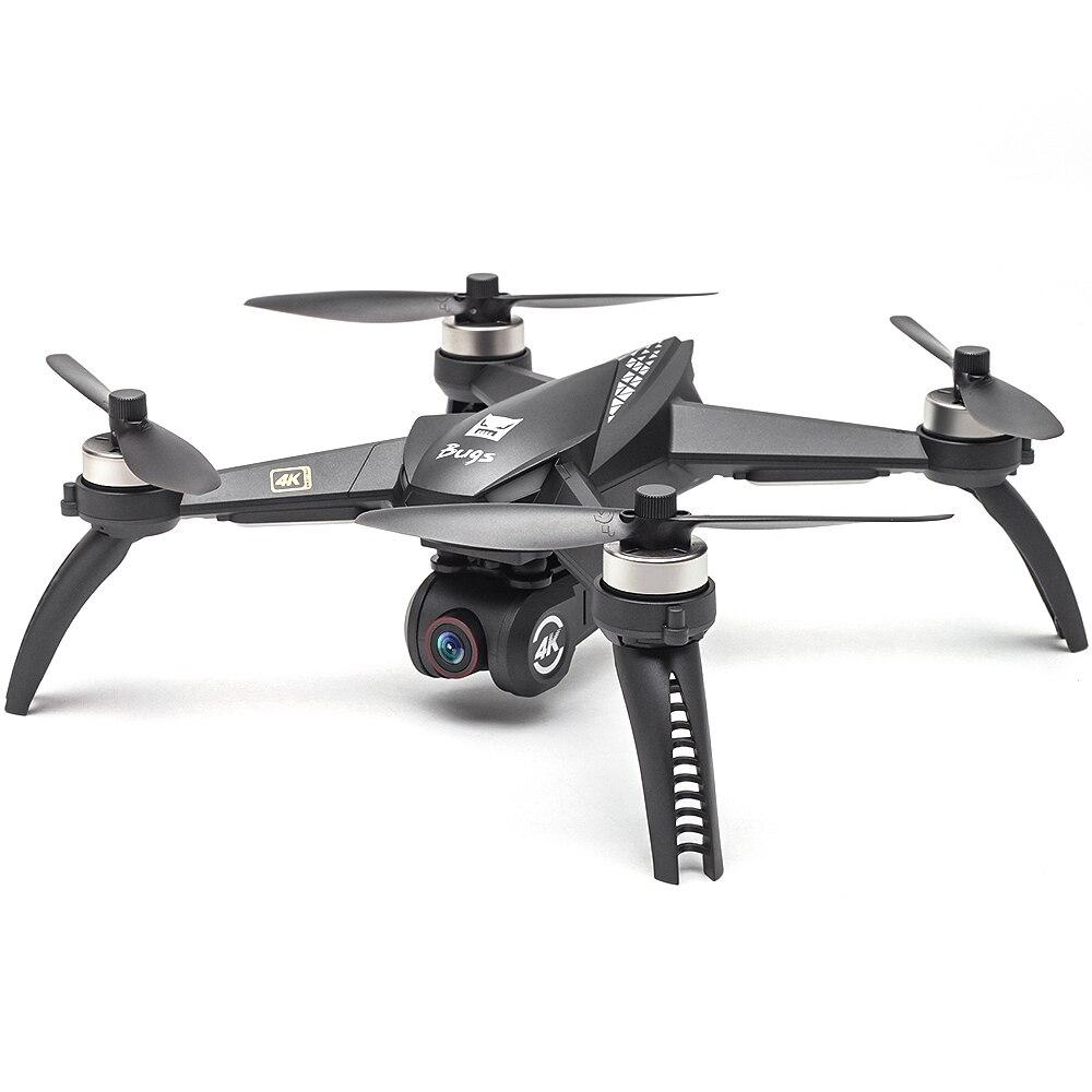 Профессиональный бесщеточный двигатель gps Дрон MJX B5W Дроны с камерой HD 4K 1080P 5G wifi FPV камера RC вертолет Квадрокоптер - 3