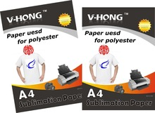 Buy A4 size transfer modal and polyester fabric heat sublimation paper directly from merchant!
