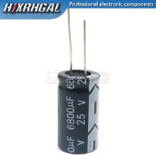 Condensateur électrolytique 25v6800uf, 16x31, 25v, 6800uf, 16x31, 1 pièce
